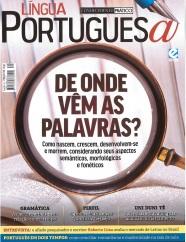 L PORTUGUESA (2)